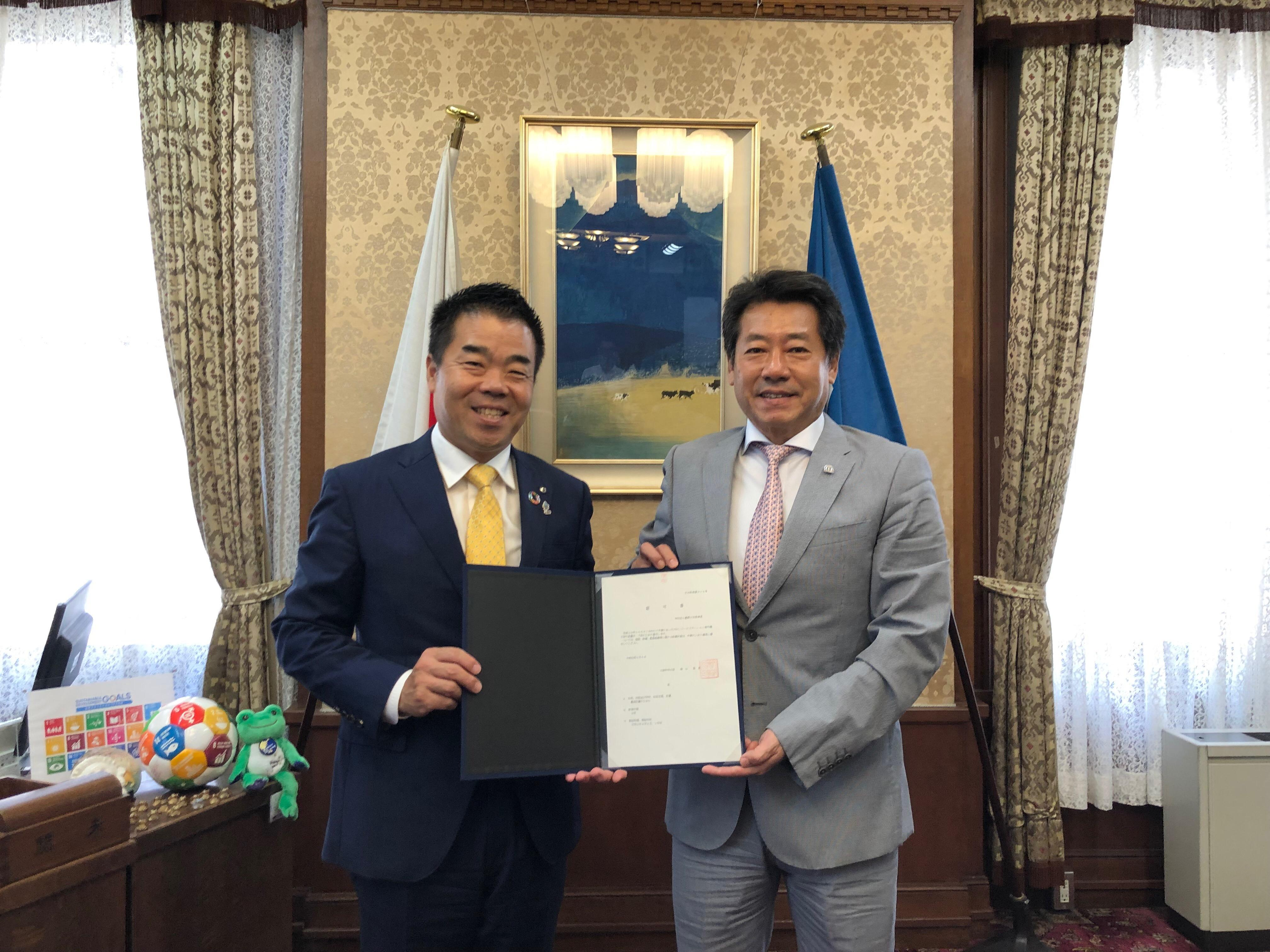 学校法人藍野大学が滋賀県知事を表敬訪問
