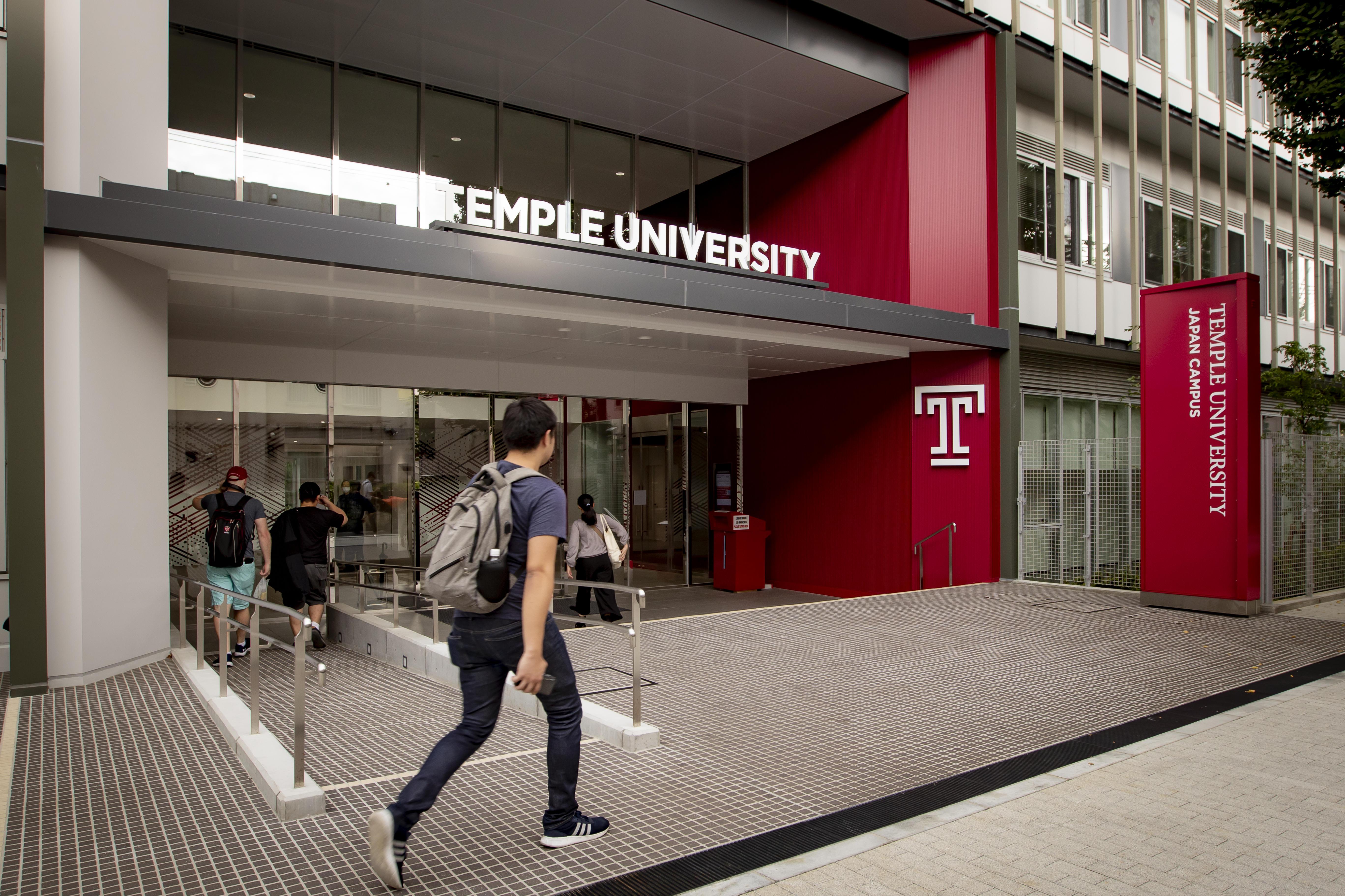 テンプル大学ジャパンキャンパス、コロナ禍での学生を継続的に支援