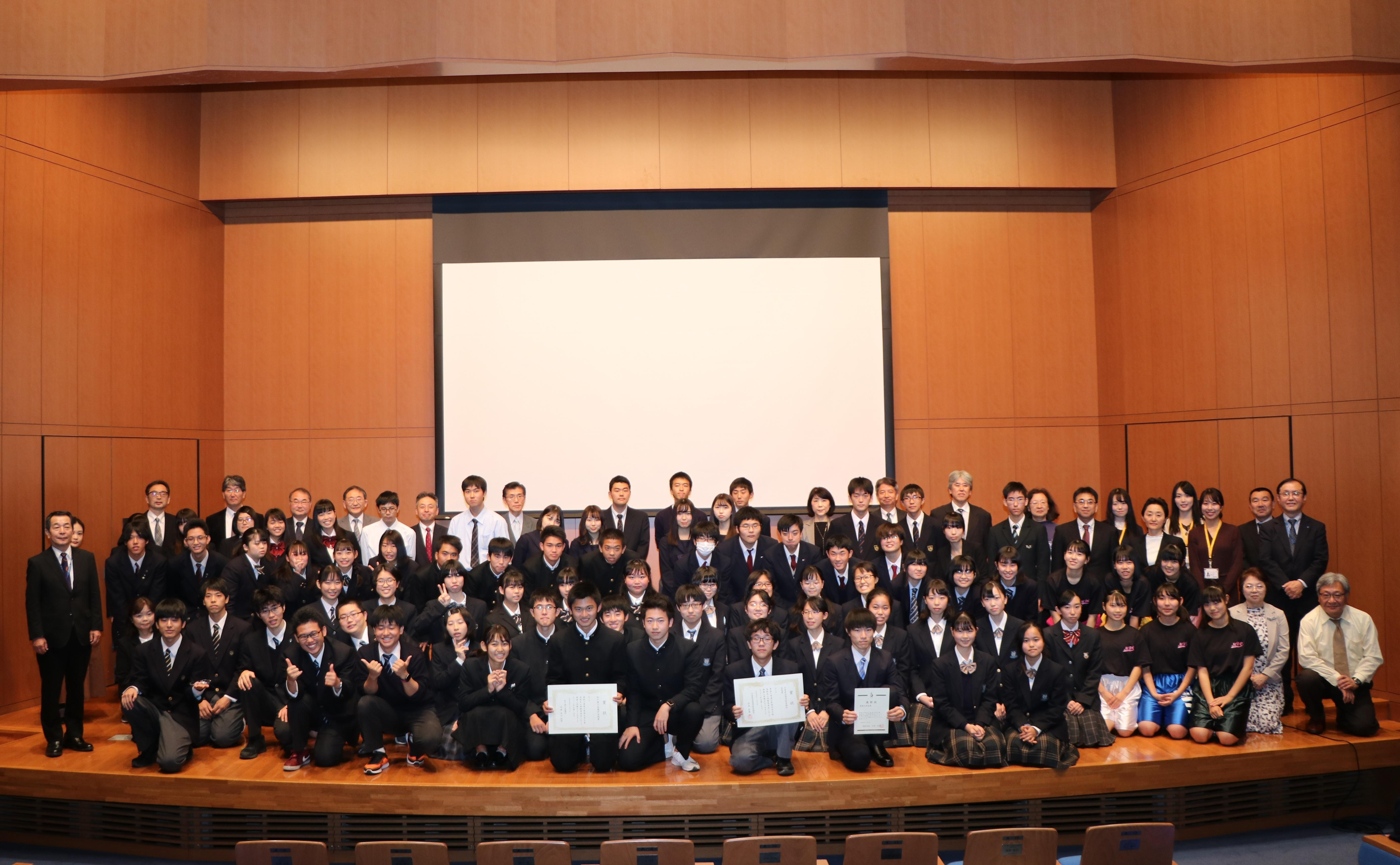 聖徳大学が11月21日に「第5回高校生の体験発表会」をオンライン開催 -- 遠方の高校生の参加も募集