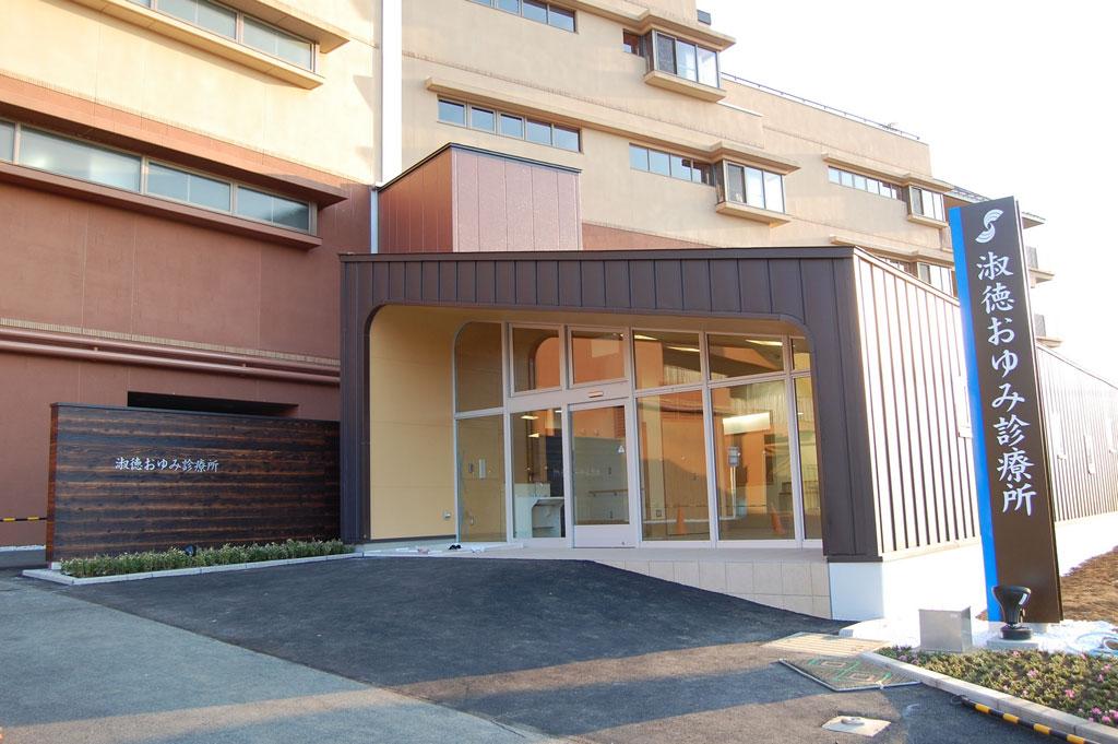 淑徳大学が母体の特養施設「淑徳共生苑」敷地内に診療所がオープン~福祉と医療が一体となったケアを目指す。特養内の診療所開設は千葉県初~