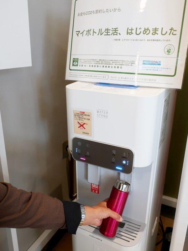 聖心女子大学が学内にウォーターサーバーを設置 -- 学生主体で脱プラスチック活動に取り組む