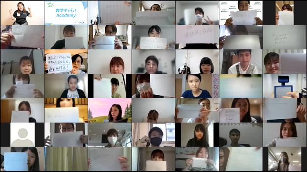 【西南学院大学】パラ・パワーリフティング選手 山本恵理氏によるオンライン講演会を開催しました