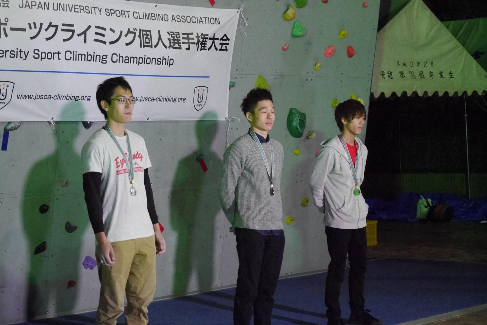 北海道科学大学山岳部の学生が「FISU世界大学スポーツクライミング選手権大会」に出場 -- 男子リード種目の日本代表に決定