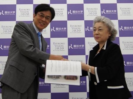 龍谷大学ときょうとNPOセンターによる公共施設運営を通じた地域課題解決プログラム「Ryu-SEI GAP」がスタート~300人の学生を前に協定を締結
