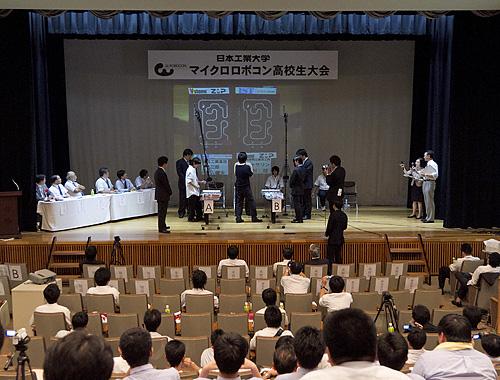 日本工業大学が「第5回マイクロロボットコンテスト高校生大会」を開催