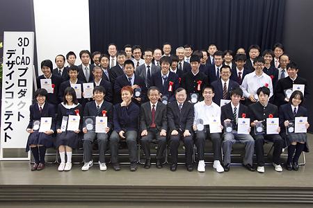 日本工業大学が「第3回3D-CADプロダクトデザインコンテスト」授賞式を開催