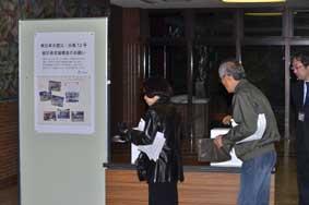 「奥田メモリアルフェスティバル」で東日本大震災と台風12号被災者支援の募金180,831円集まる――大阪国際大学
