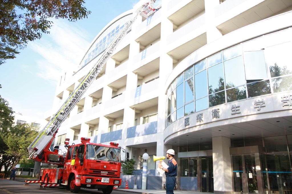 北里大学が東日本大震災の経験を生かし、各キャンパスで防災訓練を実施