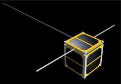 多摩美術大学と東京大学が共同で開発した「芸術衛星 INVADER」が、平成25年度に打ち上げ予定のH-IIAロケットに相乗り決定