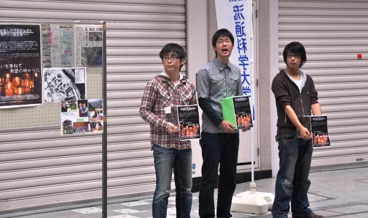神戸から被災地へ みんなの想いがともしびに~ともしびプロジェクト――流通科学大学の学生が南三陸町に街灯を贈与