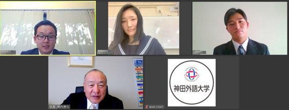 神田外語大学が10月24日(土)に第4回高校生東南アジア小論文コンテスト オンライン表彰式を開催しました