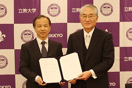 立教大学と福島大学が相互協力・連携協定を締結