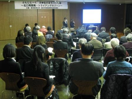 東京経済大学経済学部 福士正博ゼミ生が国分寺のまちづくりについて市民と討論――「ぶんじとーく ~大学生のまちづくり論~」
