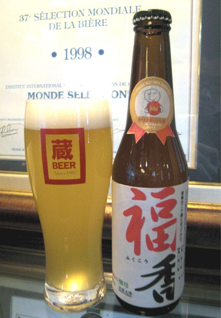 北里大学海洋バイオテクノロジー釜石研究所が採取した酵母から生まれた東北復興支援ビール「福香(ふくこう)ビール」が発売