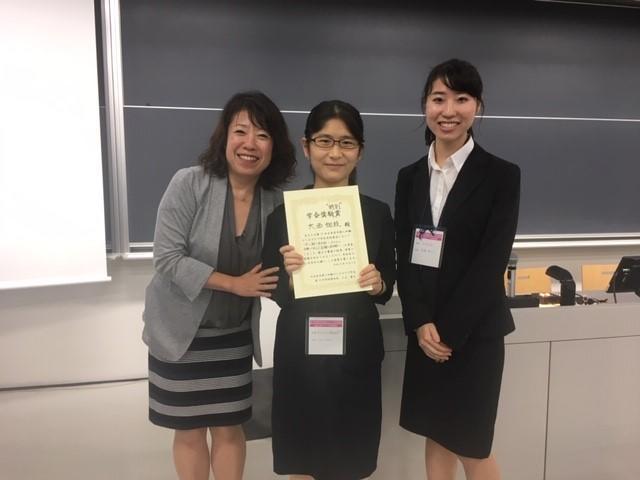 学生が「日本更年期と加齢のヘルスケア学会 学術集会」において学会特別賞を受賞 -- 帝京平成大学