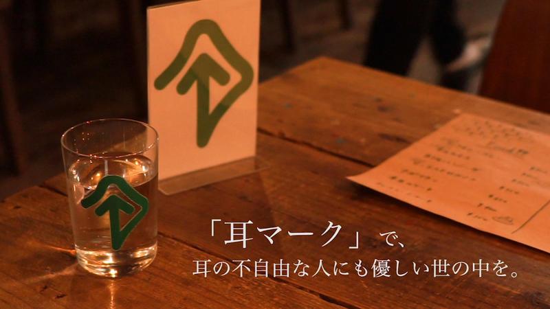 東京工芸大学芸術学部映像学科の学生が「ACジャパン広告学生賞」テレビCM部門でグランプリを受賞