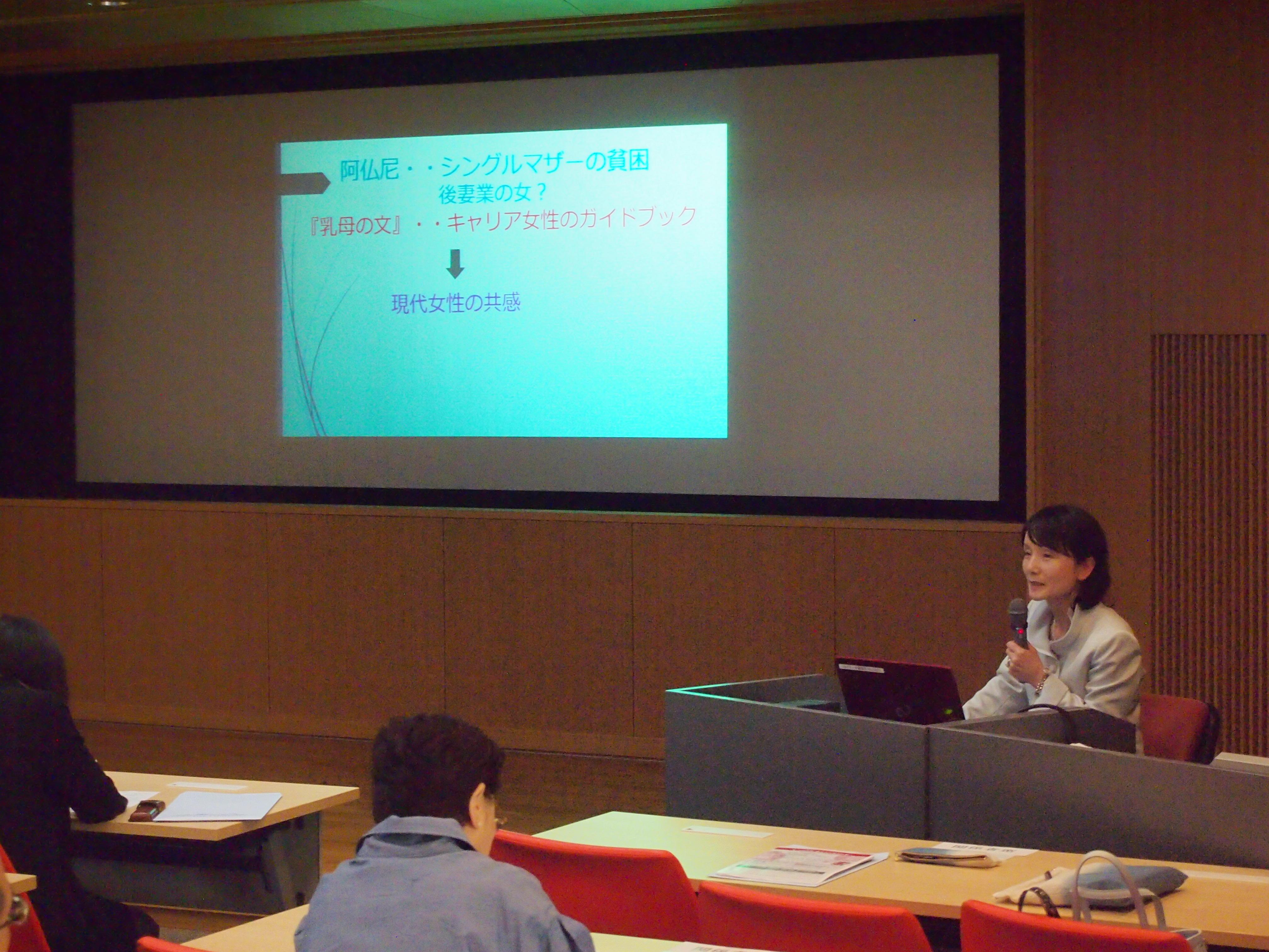 京都産業大学日本文化研究所特別客員研究員(京都・観光文化検定試験1級合格者)が研究成果を発表