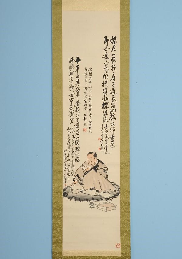 関西大学が、東アジアの学芸的伝統を担った書家・竟山ら、文人の足跡を追跡する、国際シンポジウム「山本竟山の書と学問」~湖南・雨山・鉄斎・南岳との文人交流ネットワーク~を開催!