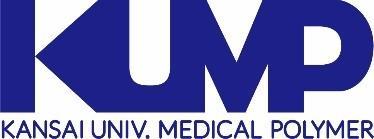 関西大学発の革新的材料''KUMP''を活用した未来医療とは。「関大メディカルポリマーシンポジウム2018-医と工を繋ぎ、人に届ける-」を開催。【日時】3月16日(金)13時~17時 【場所】千里山キャンパス第3学舎4号館ソシオAV大ホール