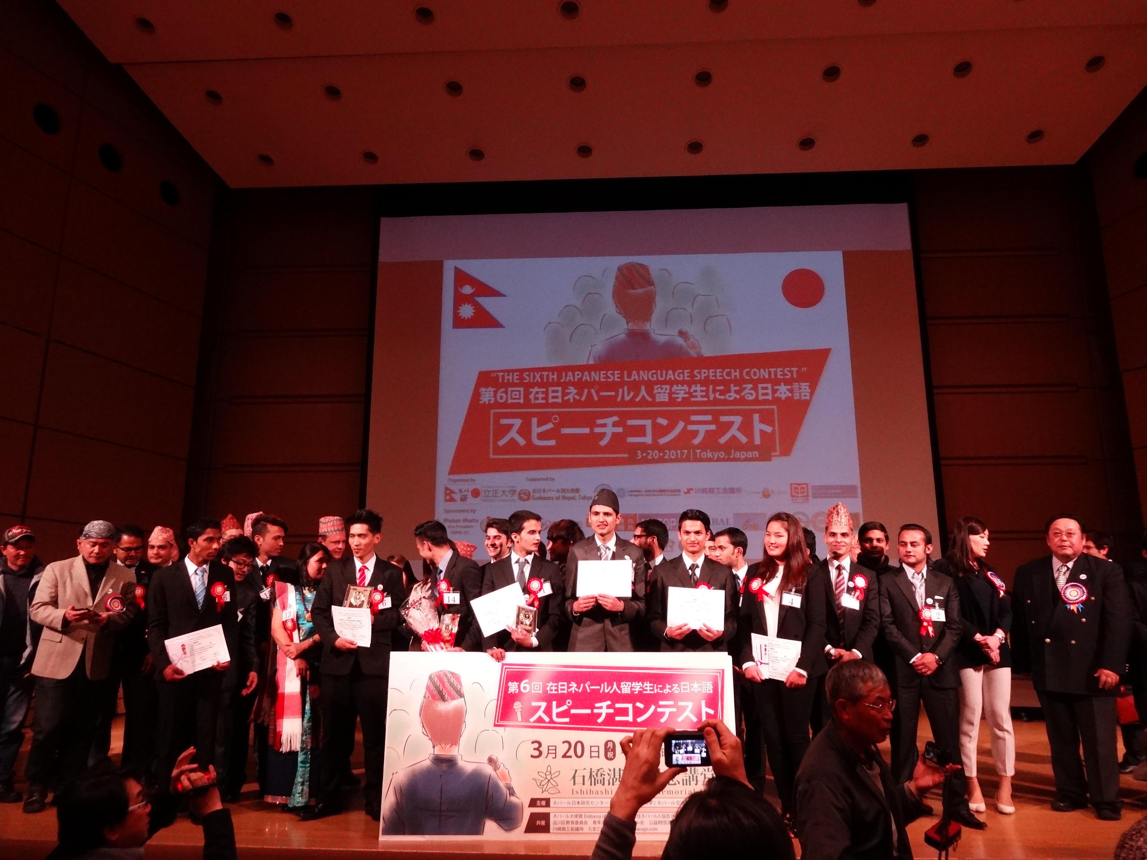 NEPAKEN × 立正大学  第7回在日ネパール人留学生による日本語スピーチコンテストを開催 -- 観覧者を募集 --