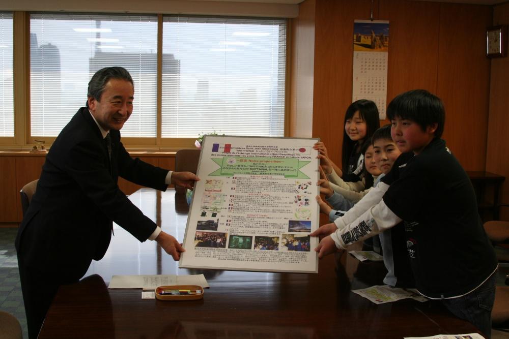 """東洋大学が """"もったいない MOTTAINAI""""プロジェクト「3つのエコ~小学生・環境保全・節約~持続可能な開発に向けて」を開催、日仏の小学生がエコについて意見を交換!"""