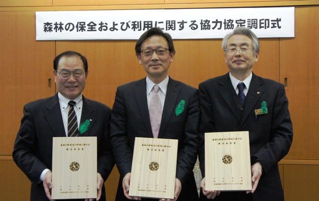 龍谷大学が大山崎町および公益社団法人京都モデルフォレスト協会と「森林の保全および利用に関する協力協定」を締結 ~天王山周辺の森林整備活動をおこなう