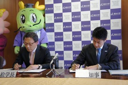 龍谷大学が広島県と就職支援に関する協定を締結――鳥取県・徳島県に次いで3例目