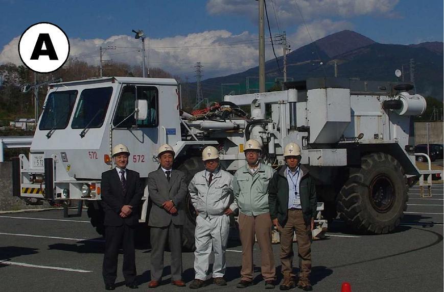 帝京平成大学が東海地震震源域北端部の地下構造解明のために地震探査を開始