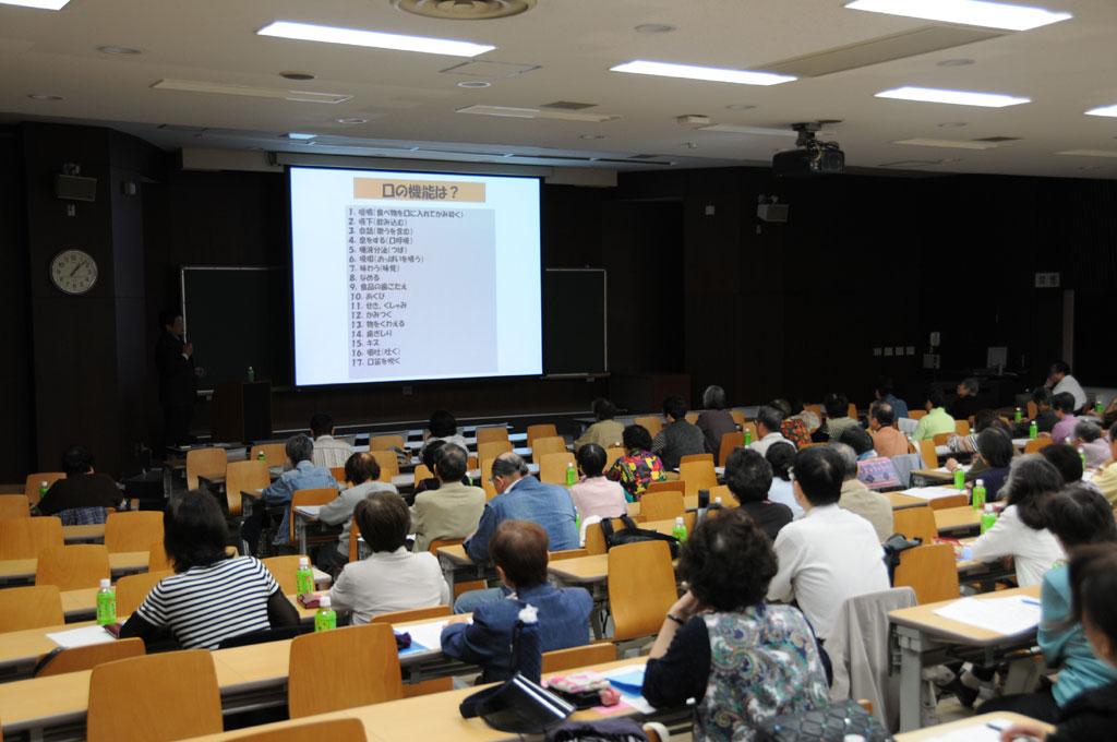 昭和大学が5月~7月に平成24年度春期公開講座「暮らしと健康」を開催
