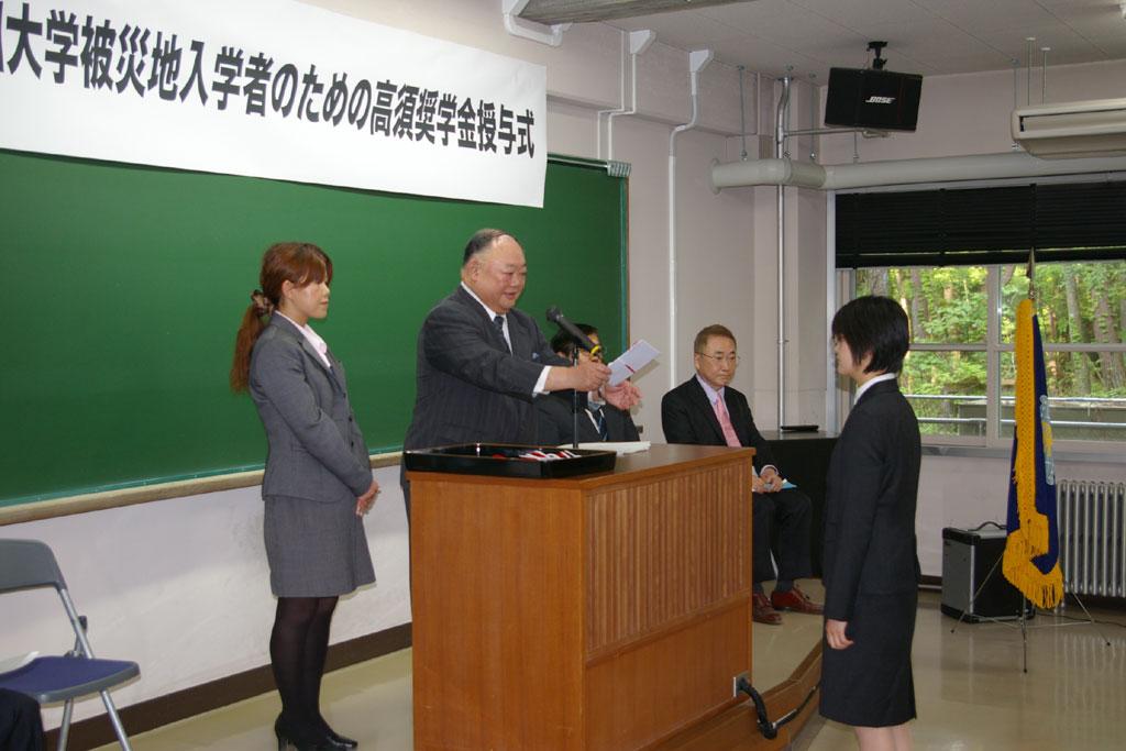 昭和大学が「昭和大学被災地入学者のための高須奨学金」授与式を実施