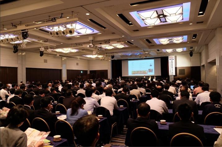 愛知大学が那覇市で「沖縄事業承継フォーラム -- 沖縄の事業承継のかたちを求めて --」を開催