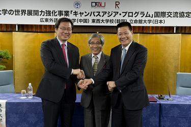 立命館大学、広東外語外貿大学(中国)、東西大学校(韓国)による「キャンパスアジア・プログラム」国際交流協定の締結について