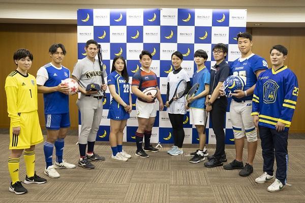 関西学院大学 「競技スポーツ局」を創設 ~ 体育会の課外活動は、大学教育の一環としての「正課外教育」へ