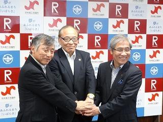 立命館大学が茨木市および茨木商工会議所と連携協力に関する協定を締結