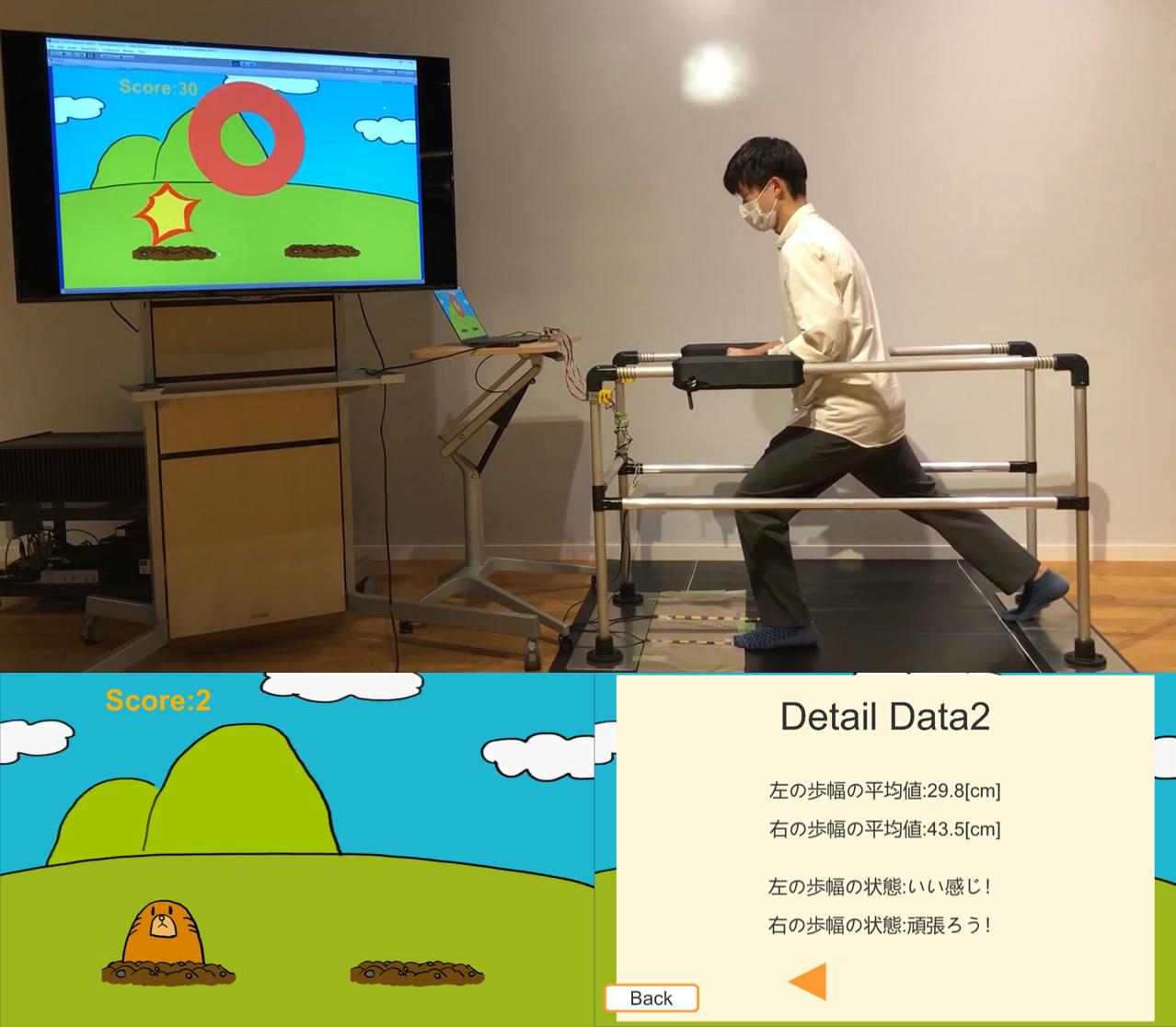 金沢工業大学のクラスター研究室が開発した歩行トレーニング機器が石川県の「第22回バリアフリー社会推進賞」福祉用具部門の最優秀賞を受賞