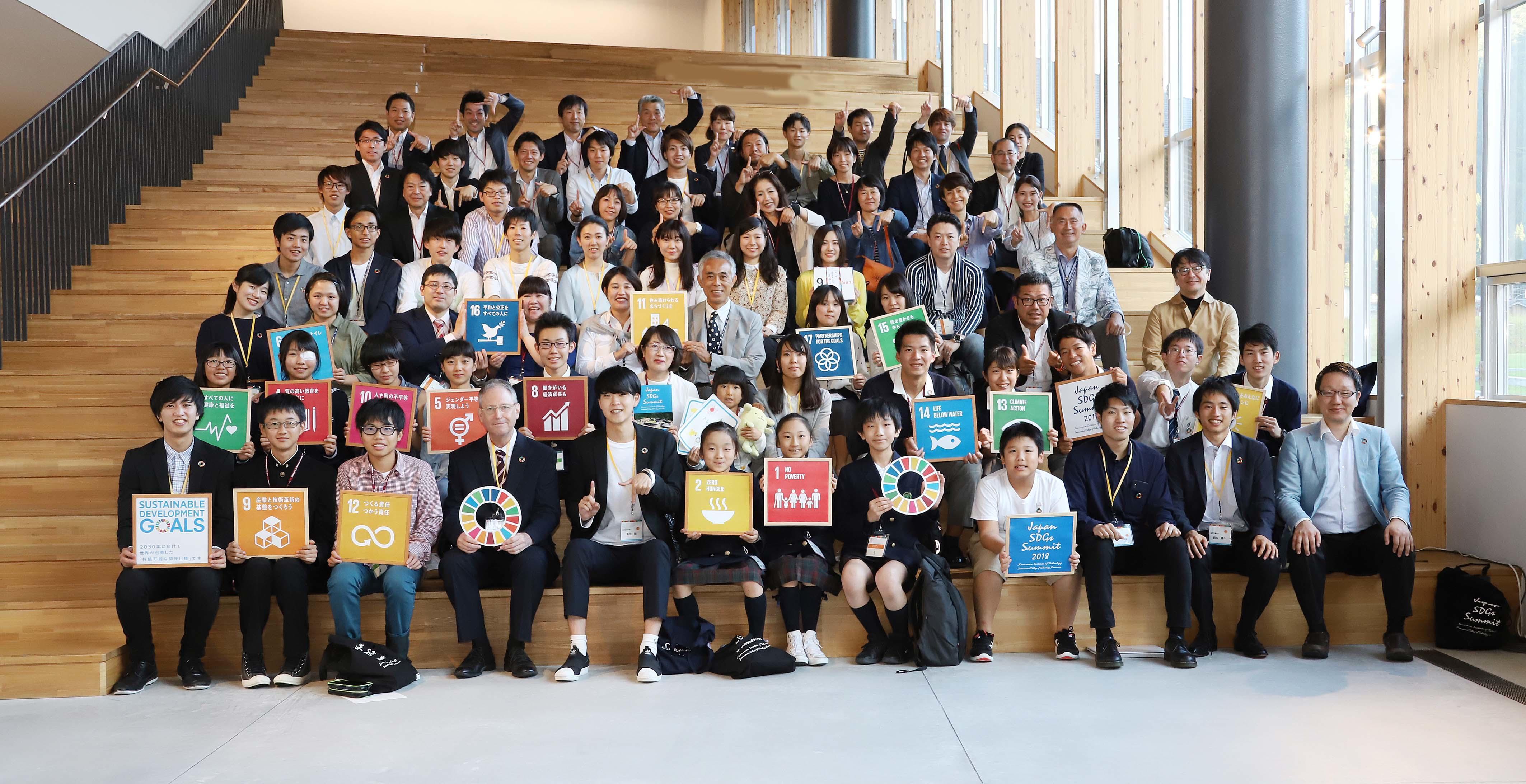 「第2回ジャパンSDGsサミット」(主催:金沢工業大学)を8月1日(木)、2日(金)に開催。SDGs推進団体が最前線の取り組みを共有。2日目はユースサミットも開催。次世代を担う小・中・高・大学生一人ひとりが行動に移すきっかけに。