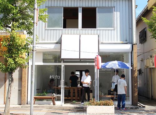 日本工業大学と宮代町の産学官連携事業「ミヤシロまちプロジェクト【まちプロ】」がスタート