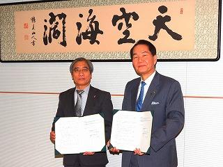 立命館大学が香川県と就職支援に関する協定を締結