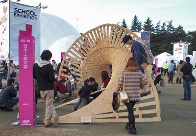日本工業大学が「東京デザイナーズウィーク2012学校作品展」において、学生プレゼンテーション賞のセミグランプリなどに入賞