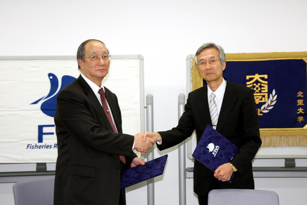 北里大学と独立行政法人水産総合研究センターが協定を締結