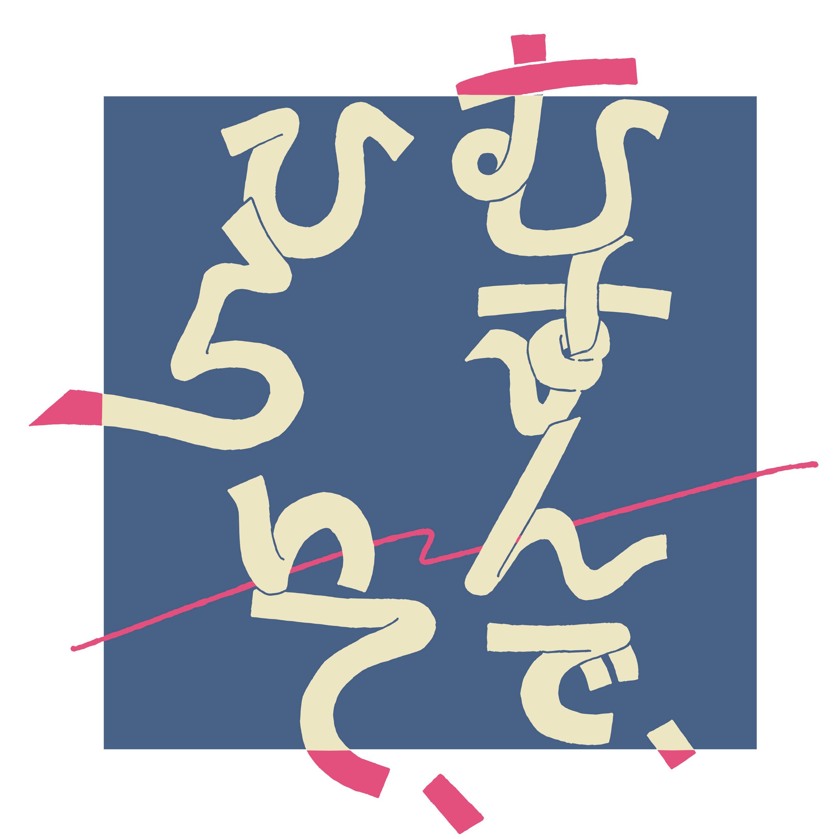 多摩美術大学・日本画専攻の2つの卒業制作展を京橋で開催。展示・販売を行うグループも。