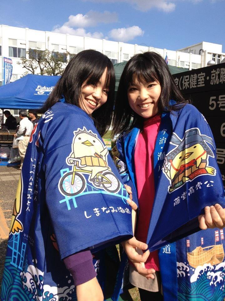 横浜商科大学・宍戸ゼミ生(観光専攻)が、愛媛県知事に調査および「バリィさん」応援報告を行う