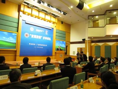 日中韓共同で次世代人文学リーダーの育成を目指す キャンパスアジア・プログラム「移動キャンパス」いよいよスタート――立命館大学