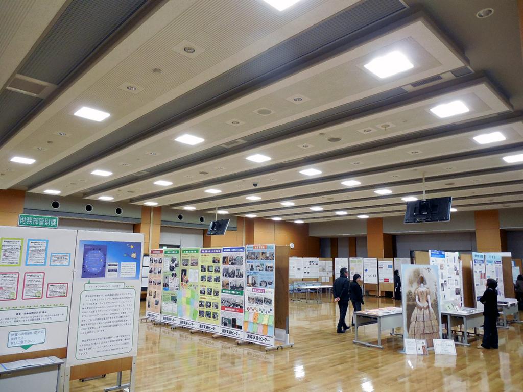 東京家政大学が2~3月に「リサーチウィークス」を開催――教員と職員の協働により大学教育の活性化を目指す