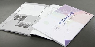 全国の高校生からコラムを募集――2012年度「東洋大学 現代学生コラム」入選作品をまとめた入選作品集が完成