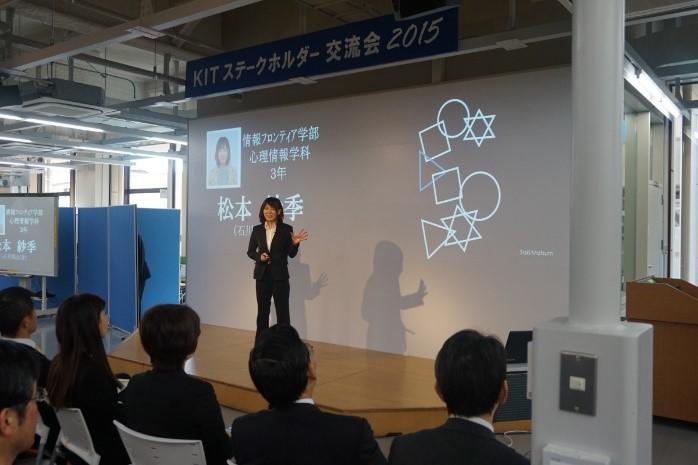 金沢工業大学・国際高等専門学校の学生が授業や課外活動を通して得られた活動成果を発信。KIT・ICTステークホルダー交流会2020を2月16日(火)~25日(木)にオンラインにて開催