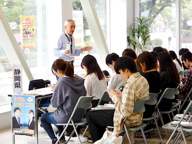 神奈川大学で11/12(火)「U・Iターン 地方就職&インターンシップ相談会」を開催! --  「U・Iターン就職促進に関する協定」の締結自治体をはじめ、全国40自治体が参加予定 --