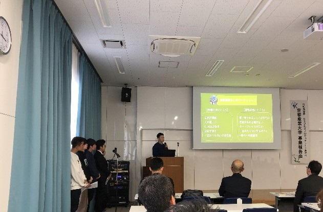 【京都産業大学】「むすびわざプロジェクトinあやべ事業報告会」開催