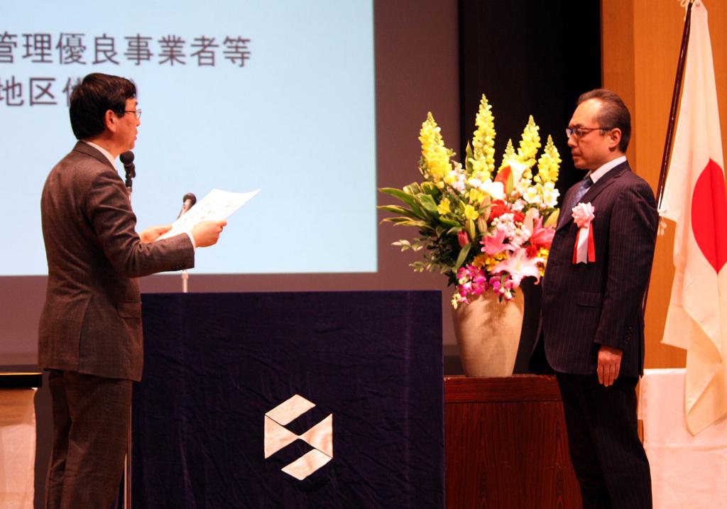 昭和大学の省エネへの取り組みが、「関東地区電気使用合理化委員会」から最優秀賞を受賞