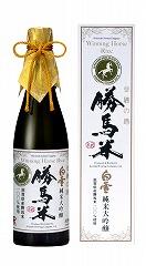 産学農で「超特撰白雪 純米大吟醸 必勝の酒 勝馬米」を共同開発し、4月10日から発売――立命館大学